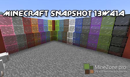 Полный обзор Minecraft snapshot 13w41a