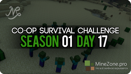 Co-op Survival Challenge - Oasis #S01D17