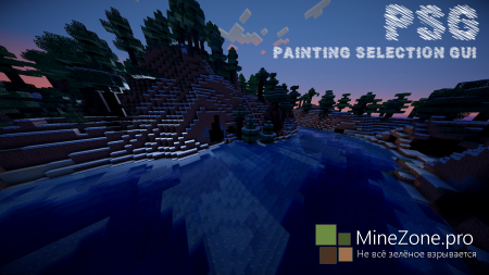 [1.7+][Forge] Painting Selection GUI