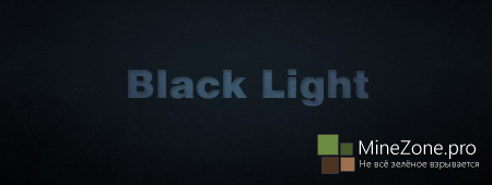 Black Light - Horror Adventure Map