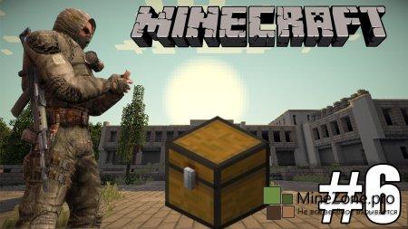 STALKER в Minecraft - Исследуем тайники [#6]