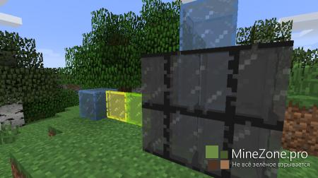 Minecraft Snapshot 13w41b (Обновлено)