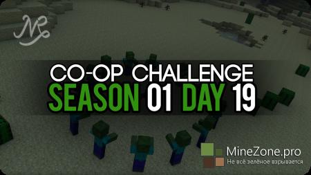 Co-op Challenge - Desert Oasis #S01D19