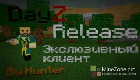 [1.5.2]Эксклюзивный Клиент DayZ Minecraft Release от HunteR'a