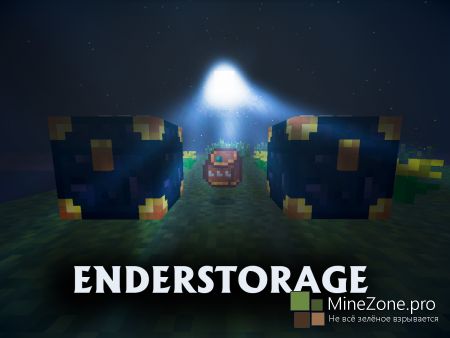 [1.6.4][Forge][CodeChickenCore] EnderStorage