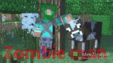 [Skins]MeGicFILE#2-Exclusive!