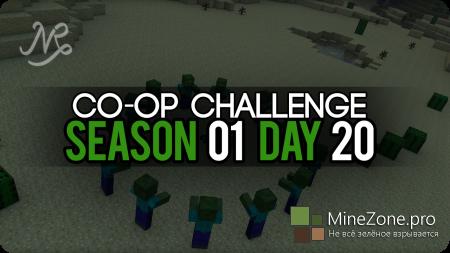 Co-op Challenge - Desert Oasis #S01D20