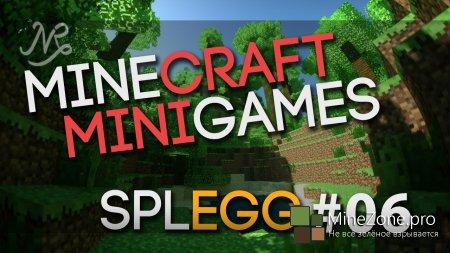 [Minecraft] Minigames #6 - Очень долгая битва
