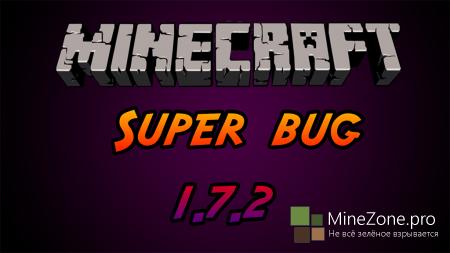 Minecraft 1.7.2 баг (как пройти сквозь стенку)