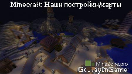[1.6.2+] Деревня от GPIG