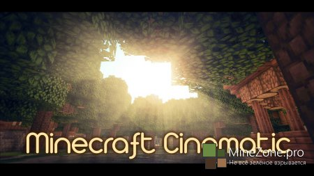 Minecraft Cinematic