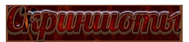 [Игра] SlenderCraft
