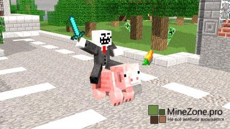 Жестокий троллинг в Minecraft #2