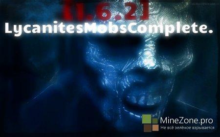 [1.6.2]LycanitesMobsComplete