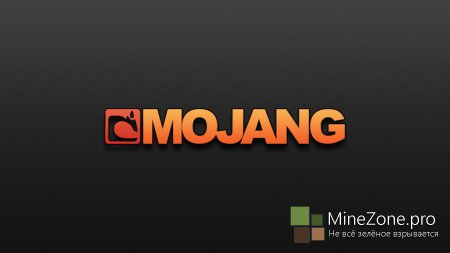 Minecraft: Story of Mojang