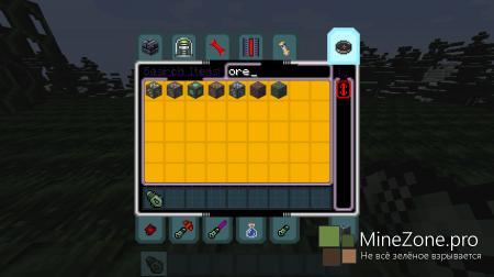 [1.6.2][16X] MINETROID