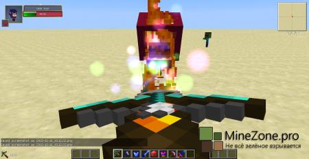 """[1.6.4] Клиент от Краба V 0.3 """"Магия RPG"""""""