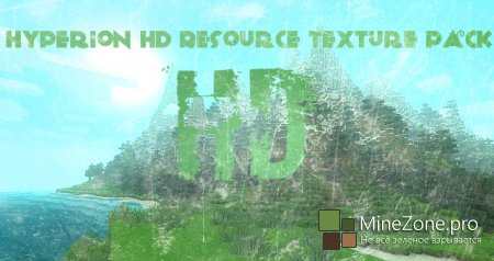 [1.7.2] Hyperion HD Resource (Texture) Pack