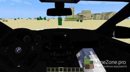 [1.6.2] BMW Car