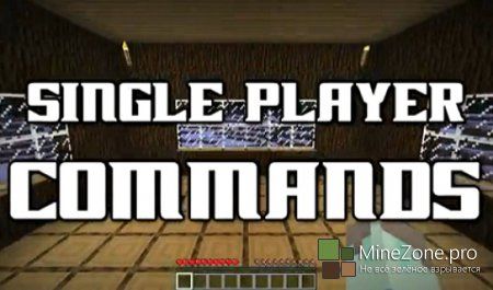 [1.6.2]Single Player Commands