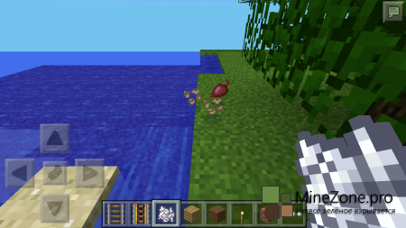 Minecraft - Pocket Edition 0.8.0