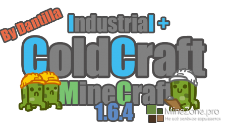ColdCraft[1.6.4] 3.0.0.2