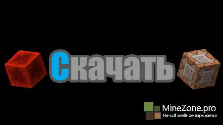 ColdCraft[1.6.4] 3.0.0.2