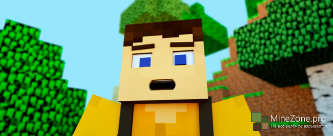 Ruse - Minecraft Animation