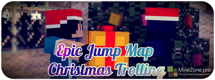 Epic Jump Map – Christmas Trolling [#1]