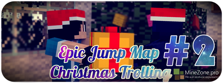 Epic Jump Map – Christmas Trolling [#2]