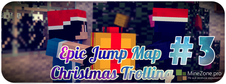 Epic Jump Map – Christmas Trolling [#3]
