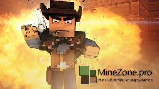 """My Revolver"" - A Minecraft Parody of ""Wake Me Up"" By Avicii ft. Aloe Blacc (Music Video)"