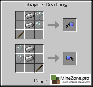 [1.6.4][FORGE] REARVIEW 0.1.5