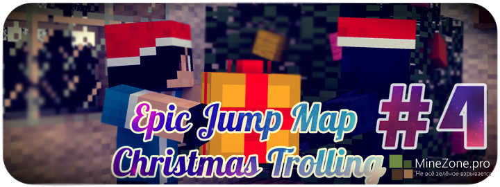 Epic Jump Map – Christmas Trolling [#4]