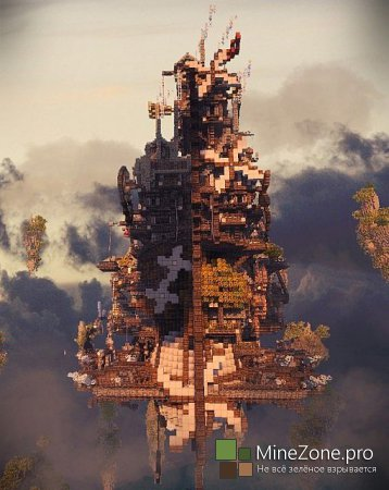 CloudHaven ~ The Floating City