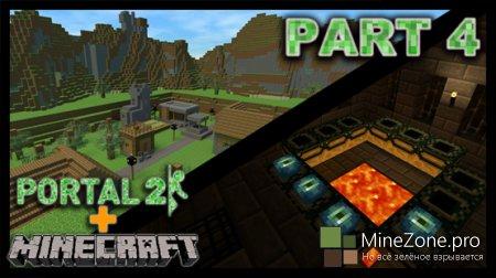 Смешиваем minecraft и portal 2 (4 уровень)