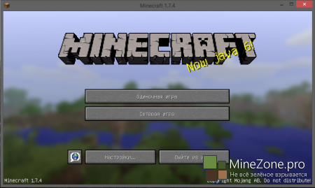 Minecraft 1.7.4