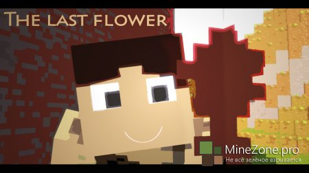 The last flower in Minecraft (Minecraft animation)