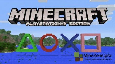 Minecraft: Playstation 3