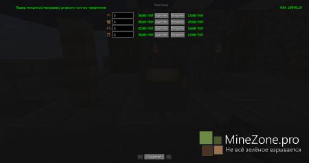 Reload Server - Успей быть первым!