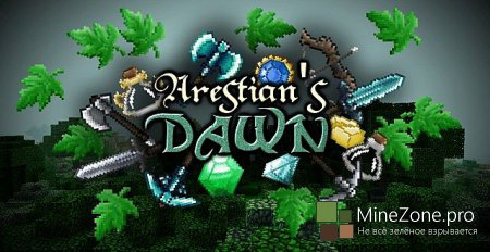 [1.7.4/1.7.2/1.6.4] The Arestian's Dawn RPG Styled Resource Pack