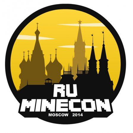 RuMineCon 2014