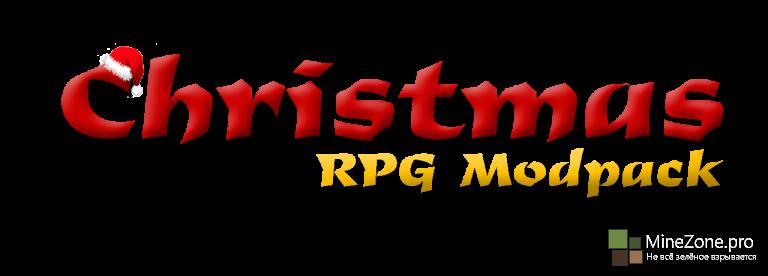 [1.6.4] Christmas RPG Modpack v3.3