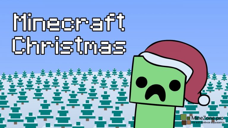 ♪ Minecraft Christmas - Original Song by Area 11 feat Simon