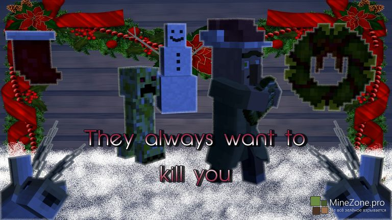 Minecraft Christmas Animation: