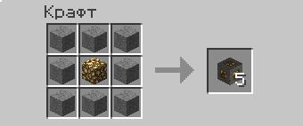 Reload Server - Кораблестроение