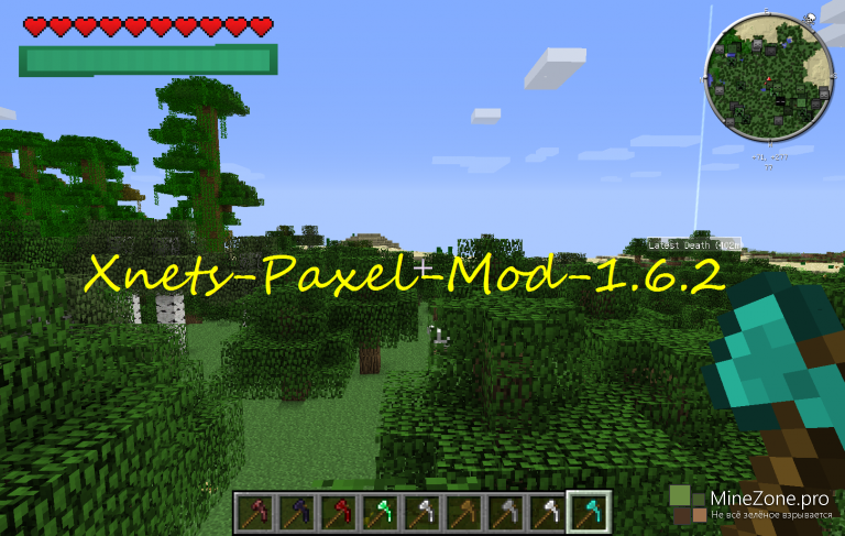 [1.6.4][Forge] XNET'S PAXEL MOD (v7)