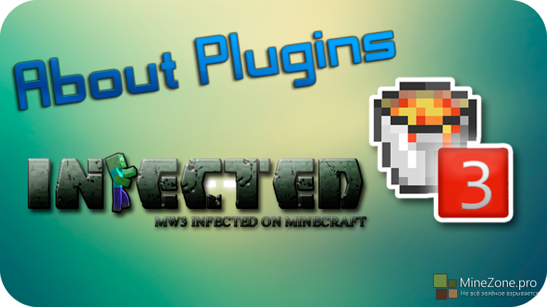 [About Plugins] Infected // Minecraft 1.7+