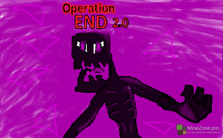 Operation END 2: Episode I (пилотный)