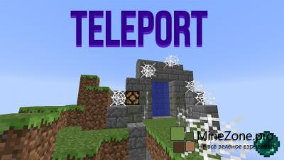 Teleport in Minecraft - Портал на командных блоках